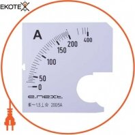 Шкала до амперметра щитового e.meter72.a200.scale АС 200А 72х72мм