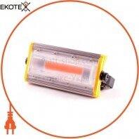 Светодиодный фитопрожектор VENOM 50Вт