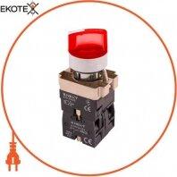 Переключатель с подсветкой e.mb.bk2465 на 2 фиксированных положения красный