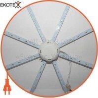 Светодиодный светильник VENOM ультрафиолетовый 20Вт 220V (LED GR-20)