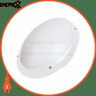 Светильник пластиковый Акуа Опал Овал белый