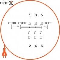 Enext p004001 автоматический выключатель защиты двигателя e.mp.pro.1.6, 1-1,6а