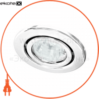 Встраиваемый светильник Feron DL11 белый 15114