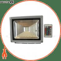 Прожектор LED_Alfa_20W_6500К_сірий_RGB_контролер (08250)