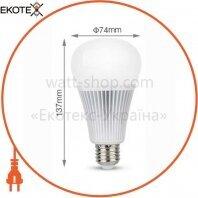 Светодиодная лампочка MiLight 8Вт RGBW Bluetooth