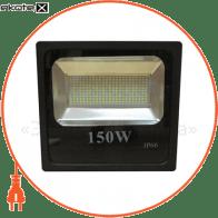LED Прожектор 150W 6500К чёрний
