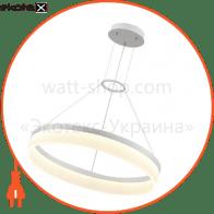 Люстра SMD LED 24W біла 4000K 1680Lm 220-240V