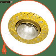 2005AL R-50 жемчужное золото-серебро /Е14/ PGS/PEARL GOLD-SILVER