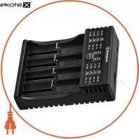 Универсальное, интелектуальное зарядное устройство-POWERBANK  для 1-4 -х аккумуляторов (1.2V, 3.2V, 3.7V, 3.85V разных типоразмеров)