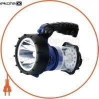 Фонарь 3W LED WF1504 +Мicro USB кабель