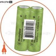 Аккумулятор литий-ионный Westinghouse Li-ion ICR 18650  3,7V, 3000mAh, 2шт/уп  shrink
