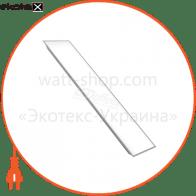 Светильники серии ОФИС КОМФОРТ встраиваемые