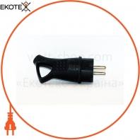 Вилка однофазная с ручкой 16А 220-240V каучук IP44 Lumex