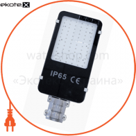 LED Світильник уличный 50W_5000K Origin_L