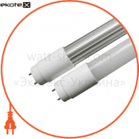LED лампа 8W L600 4000К OPTIMA