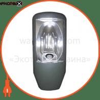 Світильник Viento ЖКУ 01-100-006 У1(73,сір) Optima