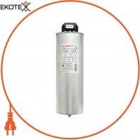 Конденсатор трехфазный цилиндрический e.capacitor.3.30.400.c, 30 кВАр, 400В