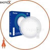 Светодиодный светильник Feron AL5000-S STARLIGHT c RGB 60W