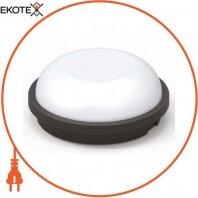 Светодиодный cветильник  влагозащищенный ARTOS-20 20W черный 4200К