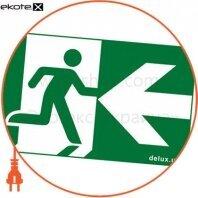 Информационная наклейка на светильник 233х150мм Exit_Left (REL801,802)