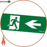 Информационная наклейка на светильник 119х323мм Exit_Left (REL803)
