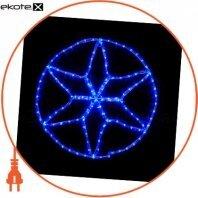 Гирлянда внешняя DELUX MOTIF Star 0,6*0,6 м 13 flash синий IP 44 ENГірлянда зовнішня DELUX MOTIF Star 0,6*0,6 м 13 flash синій IP 44 EN