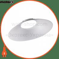 Відбивач до лампи світлодіодної  ENERLIGHT HPL 48W 6500K E27