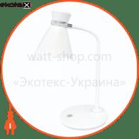 Настольная лампа под лед лампу E27 220-240V белая