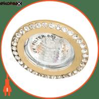 DL100-C MR16 прозрачный-золото Max50W
