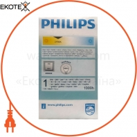 Лампа накаливания Philips Stan 75W E27 230V A55 CL