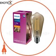Лампа светодиодная Philips Filament LED Classic 5.5-48 Вт ST64 E27 825 CL_GNDAPR