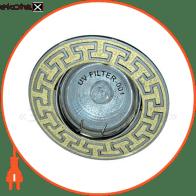 2008AL R50 золото-титан /Е14/GN