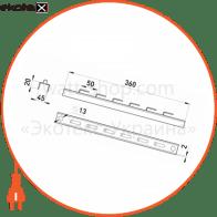 AT5-4-30 Enext лотки металлические и аксессуары тримач лотка at5-4-30 360мм