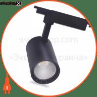 Трековый светильник Feron AL103 20W черный 29617