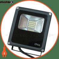 LED Прожектор 10W 5000К чёрный
