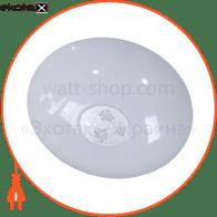 Светодиодный светильник Feron AL679 12W 28817