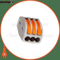 LE-СВО-02-050-0478-40Х Ledeffect светодиодные светильники ledeffect стандарт 40 вт базовая модификация - с текстурированным рассеивателем