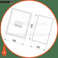 шафа розподільна e.mbox.rn-6-p металічна, навісна, 6 мод. 215х150х125 мм