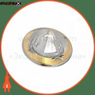 светильник точечный поворотный DELUX HDL16005 50Вт G5.3 зол.мат.-хром
