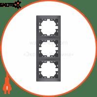 Рамка 3-а вертикальна б/вст 701-2930-153 Колір Темно-сірий/Перлинно-білий металік 10АХ 250V~