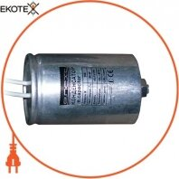 Конденсатор capacitor.18, 18 мкФ