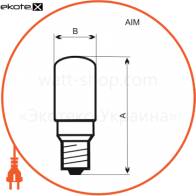 лампа пигми 25w e14  - a-ip-0885 лампы накаливания electrum Electrum