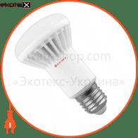 LED лампа R63 8W LR-16 Е27 4000К мат.керам. Electrum