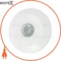 Инфракрасный датчик движения ДР-05C белый