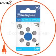 Воздушно-цинковая батарейка Westinghouse для слуховых аппаратов A675 1.45V 6шт / уп blister