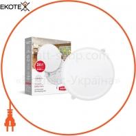 Светильник светодиодный MAXUS SP Adjustable 24W 4100K Circle