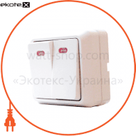 Выключатель 2-кл. с подсветкой BЗ10-2-1-Сb-W арт. BЗ10-2-1-Сb-W