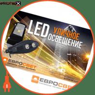 баласт євросвітло днат-1000w комплектующие для газоразрядных ламп Евросвет 28338