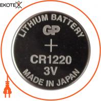 """Литиевая батарейка Westinghouse Lithium """"таблетка"""" CR1220 5шт / уп blister"""