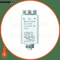 Импульсное зажигающее устройство 35-150W  - D-DI-0904